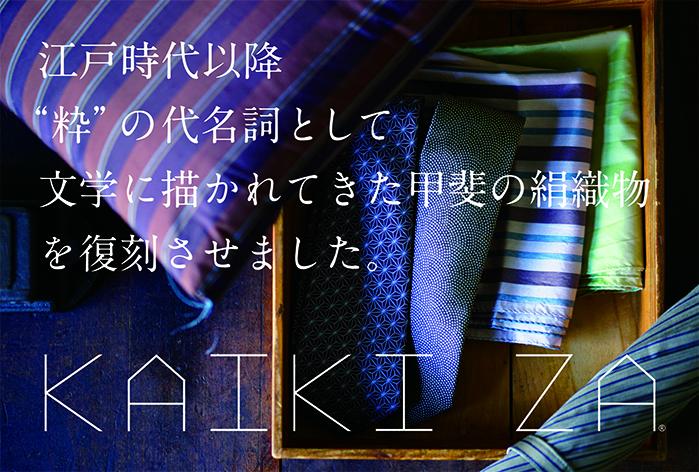 http://www.kaikiza.com/news/2017/11/10/20171030_KAIKIZA_DM_outline-1.jpg